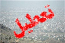مهدکودکها و پیشدبستانیها  در اصفهان تعطیل شدند