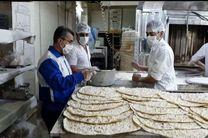 توزیع ماسک، دستکش و موادضدعفونیکننده رایگان در بین نانواییها در خمینی شهر