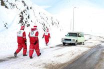 اجرای طرح امداد و نجات زمستانه هلال احمر در شهرضا