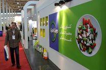 هجدهمین نمایشگاه بینالمللی کشاورزی در اصفهان برگزار می شود