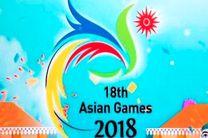نتایج کاروان ایران در روز اول بازی های آسیایی