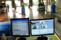 کدام مراکز معاینه فنی در روز مبعث فعال هستند؟