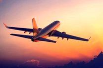ضرورت برقراری ارتباطات بینالمللی مراکز علمی داخل و خارج کشور در صنعت هوایی