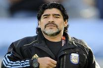 مارادونا: دخترم زندگی مرا را نجات داد