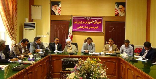 رفع مشکلات مدارس در شهرستان بندرعباس