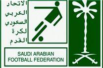 پاداش 2 میلیاردی سعودیها به بازیکنان تیمملی عربستان پس از پیروزی مقابل عراق!
