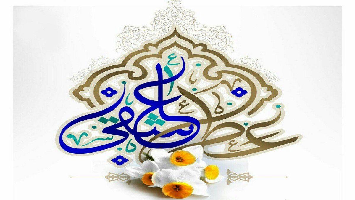 پخش برنامه «عطر عاشقی» به مناسبت عید غدیر خم از شبکه پنج