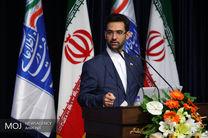 سهم ۴۵ درصدی زنان در استفاده از تلفن همراه در ایران
