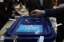 حضور نمایندگان نامزدها در شعب اخذ رأی به همراه کارت شناسایی صادره از سوی هیات نظارت مربوطه مجاز است