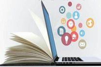 برگزاری کارگاه مجازی دانشافزایی در قم