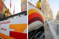 ضد عفونی کردن مکان های پرتردد در شهر اصفهان