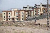 بهرهبرداری از ۷۰ طرح عمرانی ویژه مددجویان کمیته امداد در اصفهان