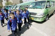 استفاده از تراکتور و وانت به عنوان سرویس مدرسه ممنوع است