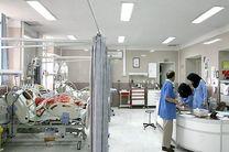 کمبود نیرو در بیمارستان ها جدی است/ تشدید فشارکاری پرستاران