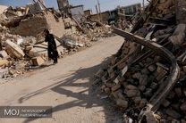 ۱۵ هزار واحد مسکن در زلزله اخیر تخریب شده است