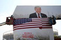 سفر رسمی دونالد ترامپ به هند آغاز شد
