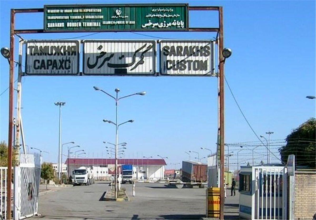 مرزهای جادهای ایران و ترکمنستان بسته شد