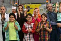 جشنواره بین المللی فیلم های کودک کانادا میزبان فیلم شکلاتی