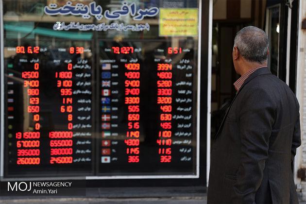 قیمت دلار 4298 تومان شد/ سکه 21 هزار تومان افزایش قیمت یافت