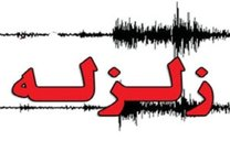 آماده باش نیروهای امدادی شوشتر در پی وقوع زلزله گوریه