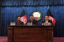 نشست کابل فردا با حضور مقامات 27 کشور و سازمان های بین المللی برگزار می شود