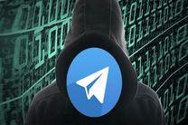 کلاهبرداری ۵ میلیونی از طریق هک تلگرام
