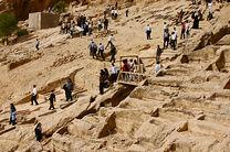 ۲۴ محوطه باستان شناختی در فهرست آثار ملی به ثبت رسید