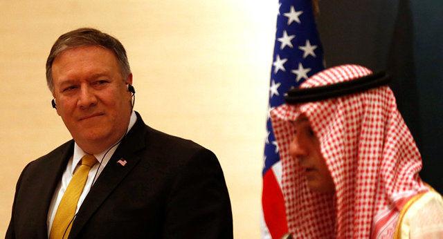 دیدار وزاری خارجه آمریکا و عربستان در حاشیه اجلاس گروه 20