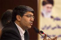 بانک های بدون مجوز قطعیِ نهادهای نظامی و انتظامی ادغام می شوند