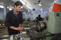فعالیت ۱۴ آموزشگاه خصوصی فنی و حرفهای در شهرستان پلدختر