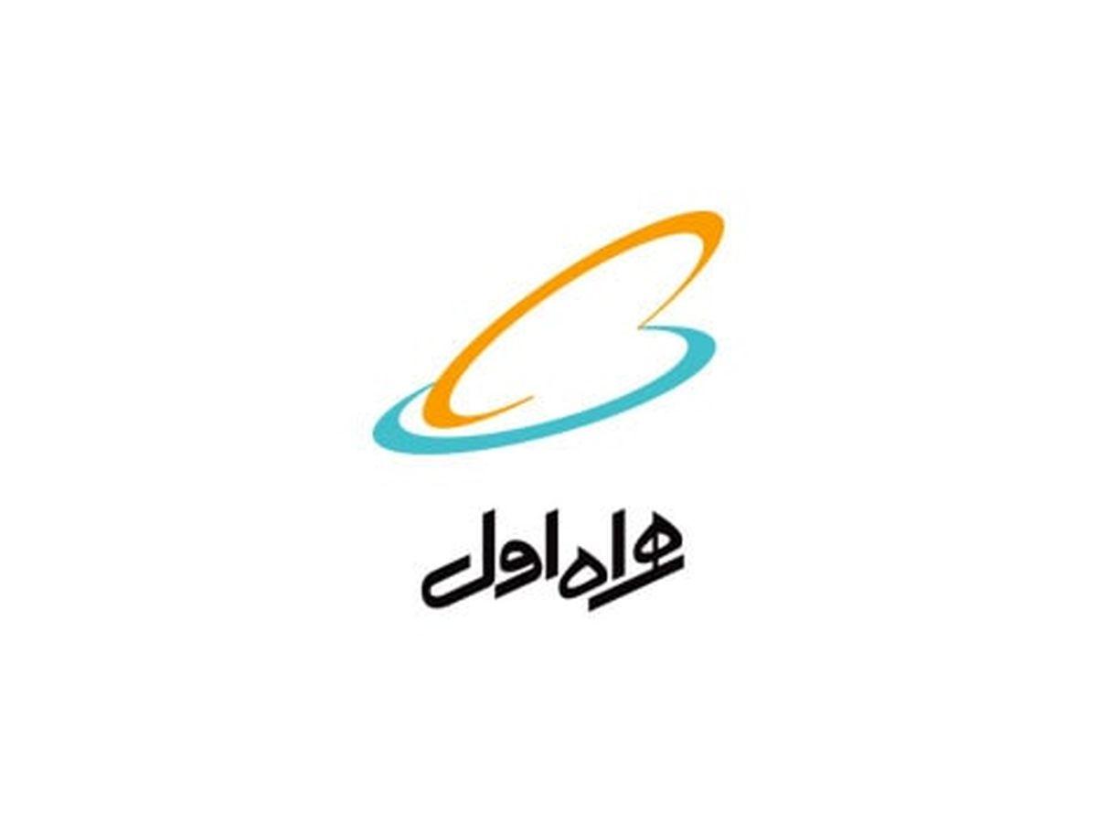 پایداری شبکه همراه اول در مناطق زلزلهزده استان کردستان