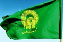امسال در دهه کرامت خانه هر کرمانشاهی محفل جشن میشود
