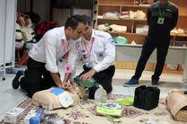 برگزاری کارگاه اقدامات پایه حفظ حیات (bls) در اصفهان