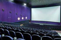 تامین اعتبار بازسازی تنها سالن سینمای فریدونکنار