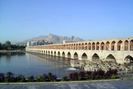 هوای اصفهان سالم است / شاخص کیفی هوا 75