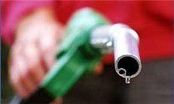 بنزین با استاندارد یورو 4 توزیع میشود