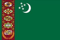 ترکمنستان نایب رییس نشست آتی مجمع عمومی سازمان ملل شد