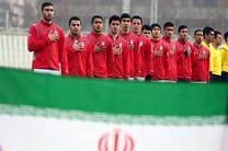 اعلام ساعت دیدارهای ایران در مرحله گروهی جام جهانی جوانان
