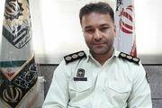 دستگیری یک گنج یاب تا کشف 11 ماینر در اردستان