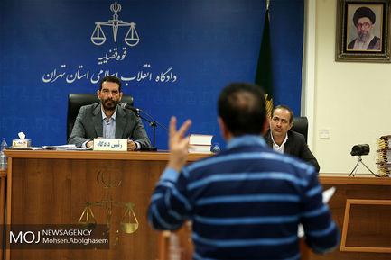چهارمین+جلسه+دادگاه+حسین+هدایتی