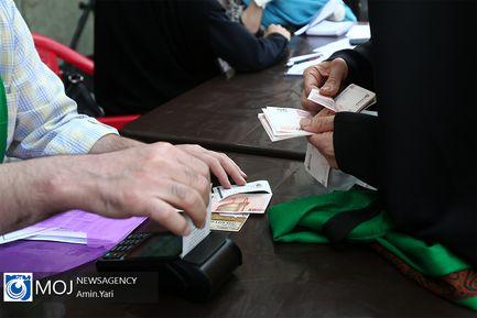 جشن گلریزان ببحش با دستان کریم اهل بیت