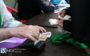جشن گلریزان ببحش با دستان کریم اهل بیت (ع)