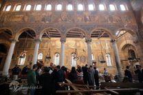 حمله تروریستی به کلیسایی در قاهره 10 کشته برجا گذاشت