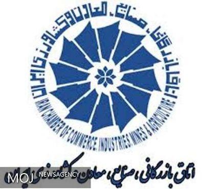 اتاق ایران از ناهمخوانی تسهیلات صندوق توسعه ملی با برنامه های توسعه انتقاد کرد