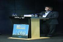 اولین محصول فین تک بانک سپه به زودی رونمایی می شود