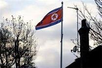 کره شمالی، آمریکا و کره جنوبی را به حمله پیشدستانه تهدید کرد