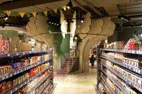 افزایش محصولات غذایی تقلبی در روسیه