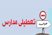 گرد و غبار مدارس 8 شهرستان استان خوزستان را تعطیل کرد