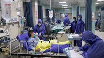 20 بیمار جدید کرونایی در استان بستری شدند