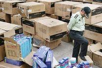 کشفیات 113 میلیارد ریالی کالای قاچاق در مازندران